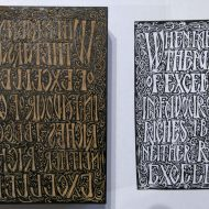 Signature Signs - woodcut 3